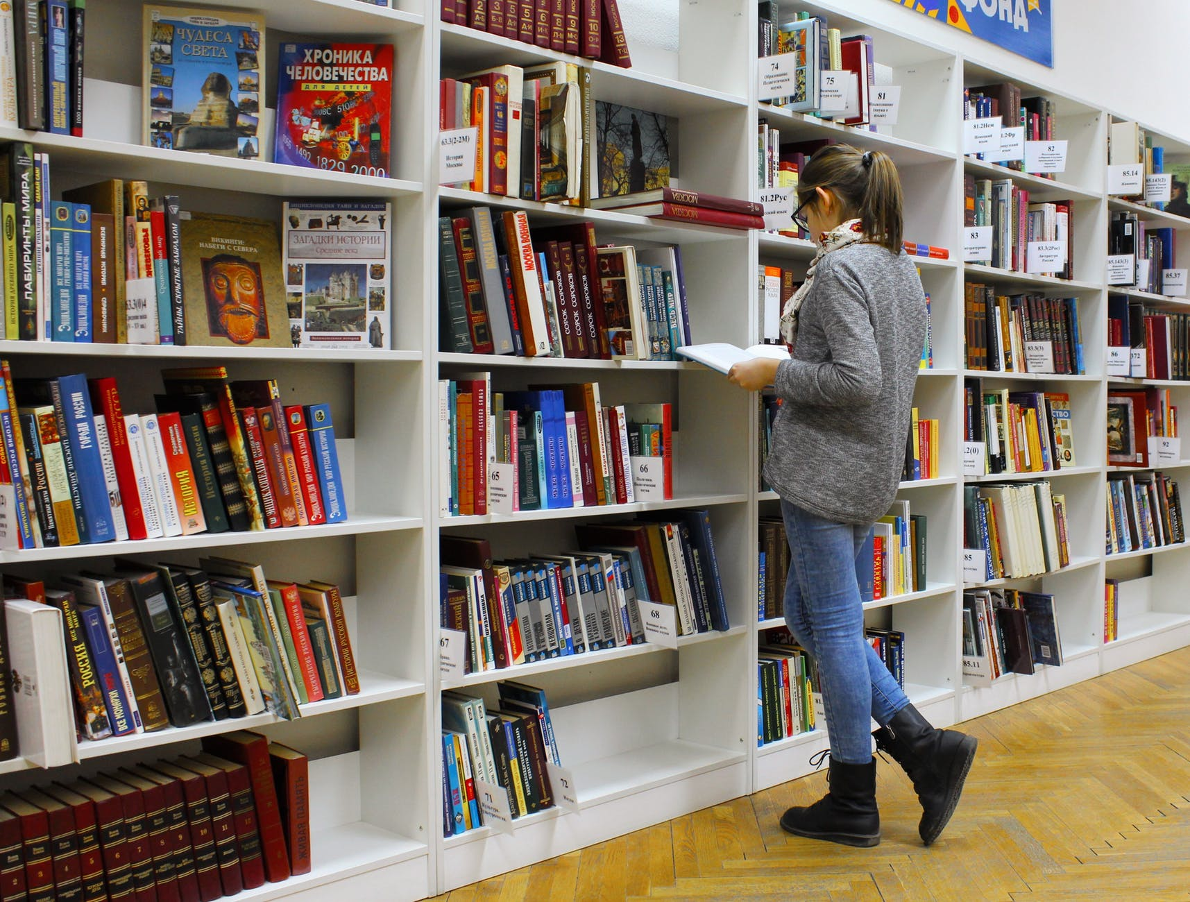 The joy of browsing for a book